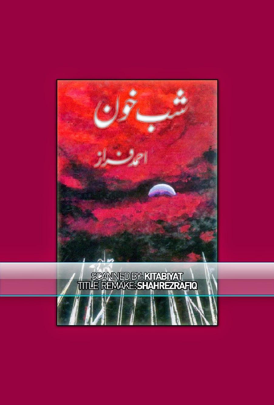 Mujhe Sandal Kar Do Book By Wasi Shah Pdf